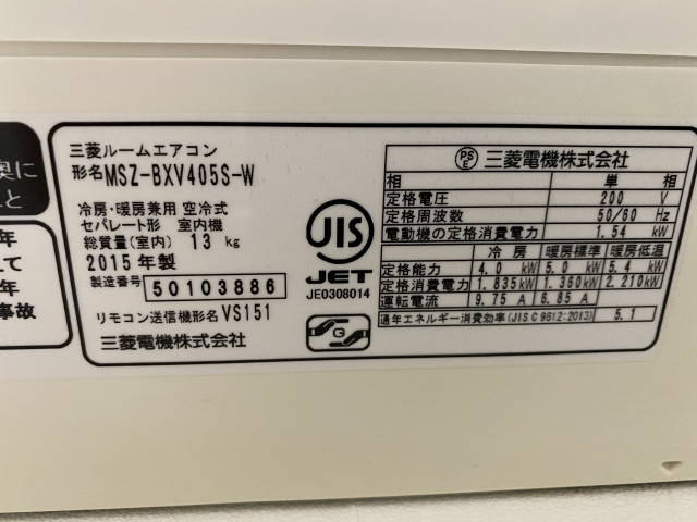 三菱霧ヶ峰、msz-bxv405s-w
